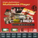 J2 Shining RMVM Real MPEG HD Multimedia Player 2