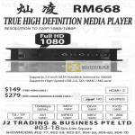 J2 Trading RM668 True HD Media Player