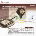 Penpower Junior Handwriting Recognition