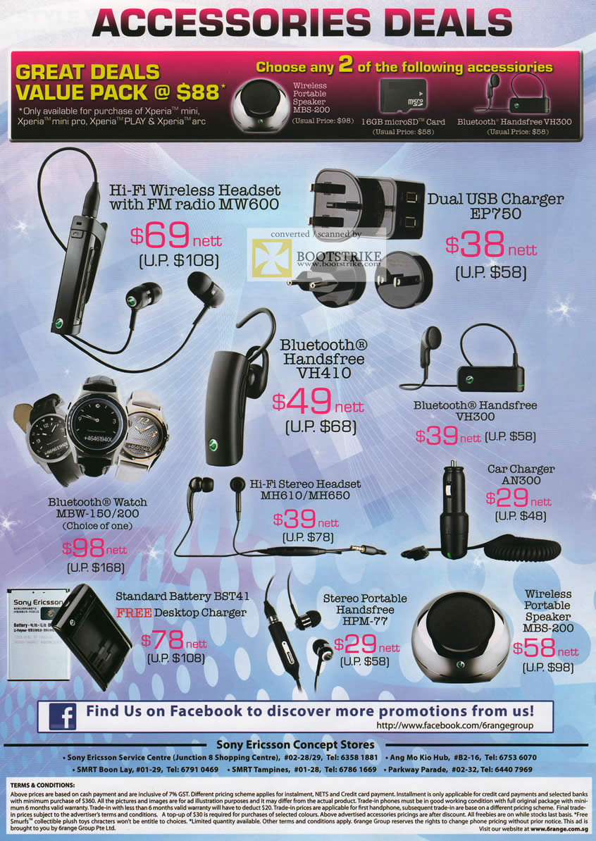 6range sony ericsson accessories mw600 headset ep750 charger bluetooth handsfree vh410 vh300. Black Bedroom Furniture Sets. Home Design Ideas