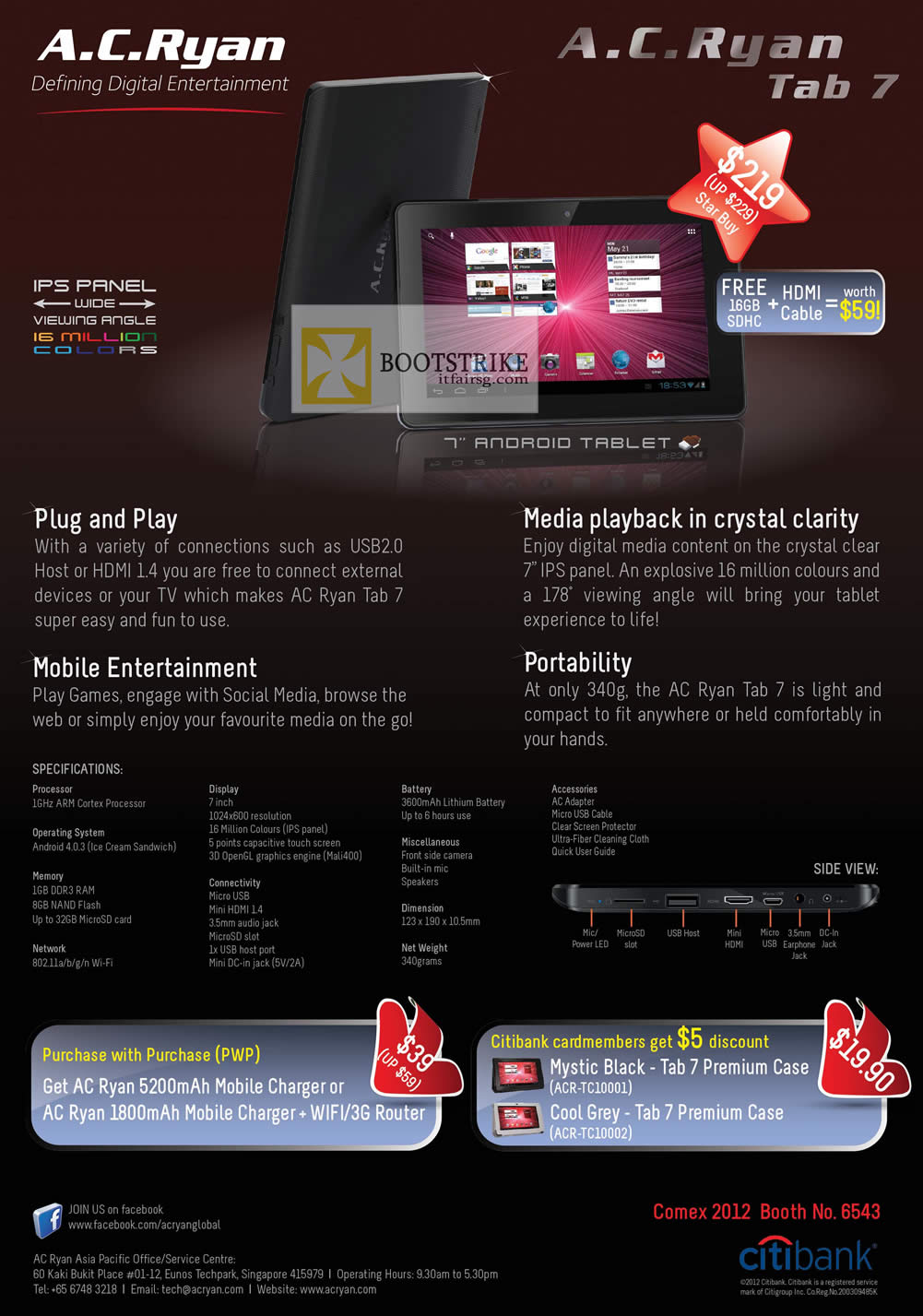 Ac Ryan Tab 7 Tablet Features Specifications Citibank Comex 2012 And Price List Image Brochure Of