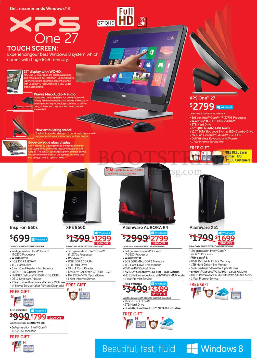 Dell Desktop PCs, XPS One 27, Inspiron 660s, XPS 8500
