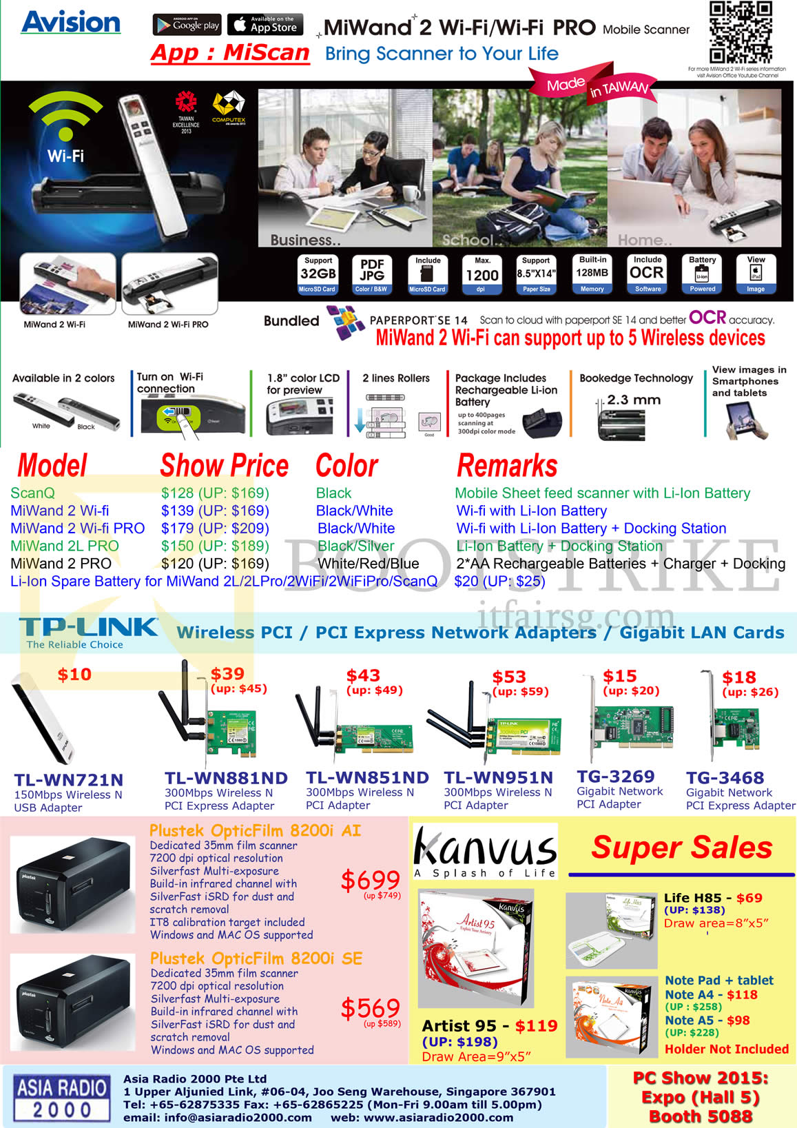 Asia Radio Tp Link Networking Avision Wireless Pci Miwand Tg 3468 Gigabit Express Network Adapter Pc Show 2015 Price List Image Brochure Of