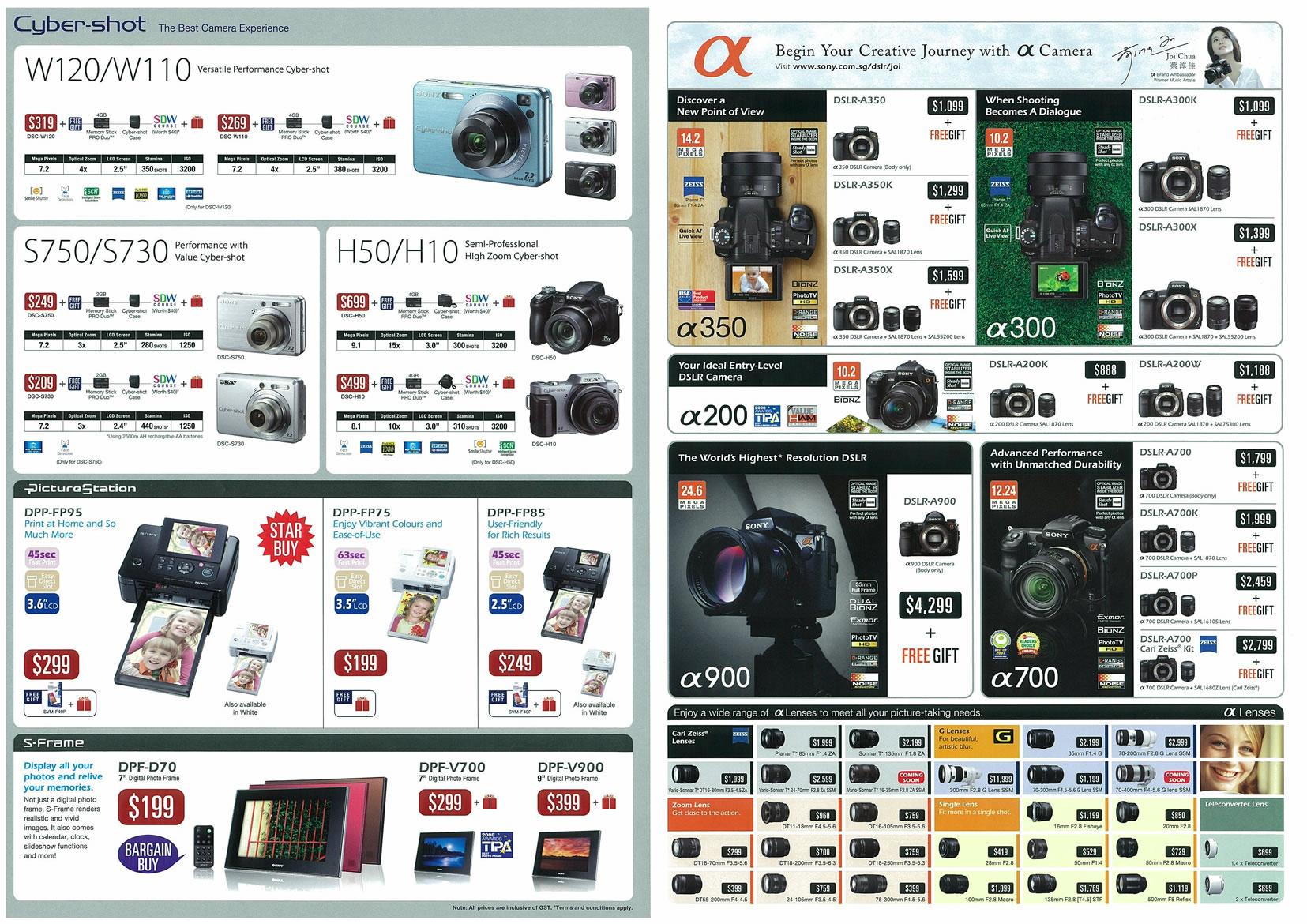 ... Cybershot Alpha Page 2 Vr Zone Tclong SITEX 2008 Price List Brochure