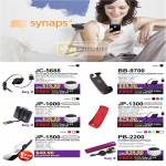 Cresyn Synaps JC 5688 BB 9700 JP 1000 JP 1300 1500 PB 2200 Battery Pack IPhone Blackberry