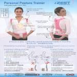 Share Care IZest Posture Vest